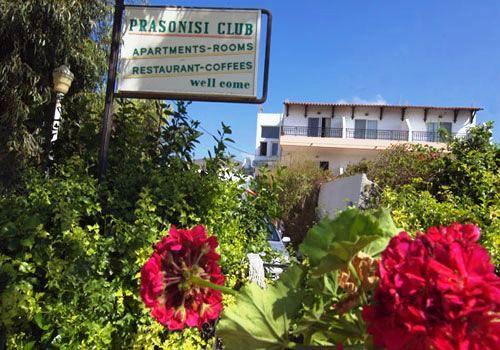 Prasonisi - Rodos